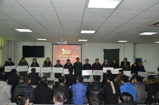 热烈祝贺东杰智能2019年工作总结暨2020年工作部署大会圆满成功
